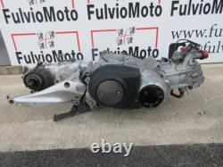 2007 Yamaha T-max 500 Engine Opportunity