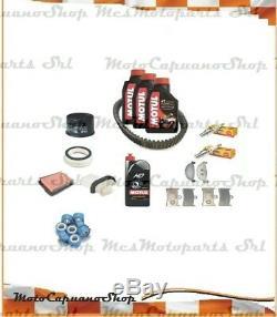 Kit D'Entretien Yamaha Complet T Max 500 2008 2009 2010 2011 2012 T-Max 7100