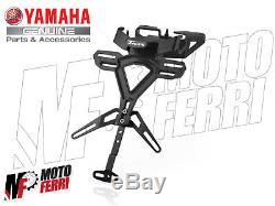 MF1683 Immatriculation Sportif Original Yamaha T-Max 560 2020 B3TF16E00000